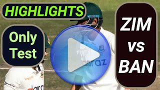 ZIM vs BAN Only Test 2021