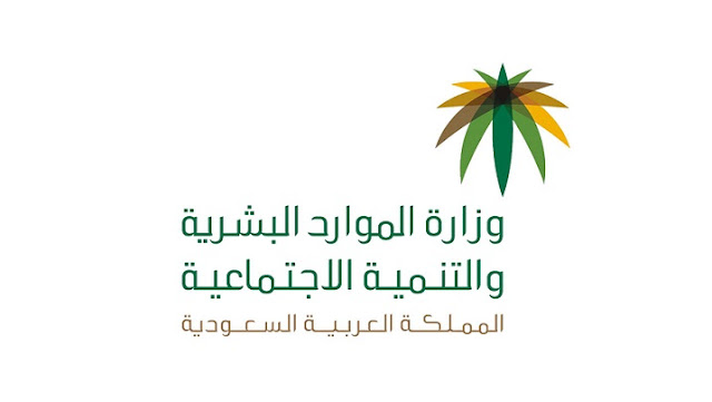 Ministry of Human Resources calls Employers to inform about housing locations - Saudi-Expatriates.com