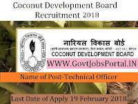Coconut Development Board Recruitment 2018 – Technical Officer