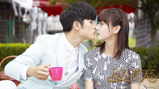 DramaFocal: Tea Love: Chinese Drama