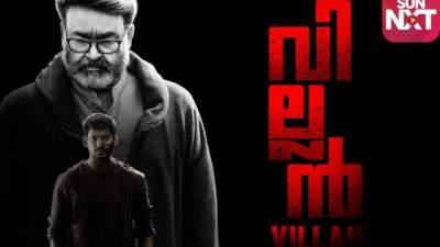 Villain 2017 Hindi Malayalam Full Movie Dual Audio Download 480p