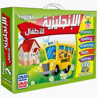 تطبيقات الإنجليزية للصغار