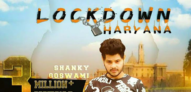 Lockdown Lyrics - Shanky Goswami