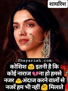 girls whatsapp status, girl status for whatsapp, girl whatsapp status, girl whatsapp status attitude