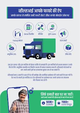 जीपीएस वाहन ट्रैकिंग उपकरणों के 8 प्रमुख व्यावसायिक लाभ
