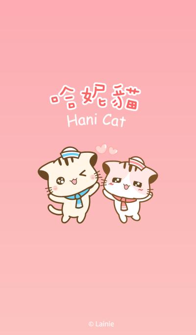 Hani cat-sweet2