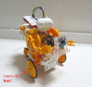 Raspberry Pi Zero WH ロボットをカスタマイズ