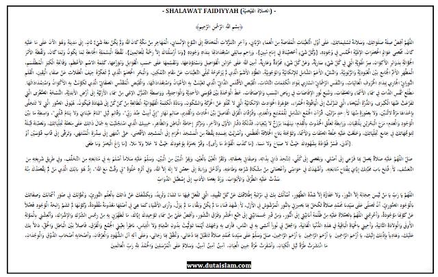 manfaat shalawat faidiyyah lengkap
