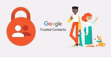"""تحميل تطبيق """"Trusted contacts"""" جهات الاتصال الموثوقة التابع لجوجل يقوم بإرسال مكانك لمن تعرفهم بمجرد غيابك"""