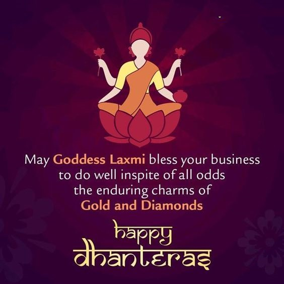 Happy Dhanteras Images 2020
