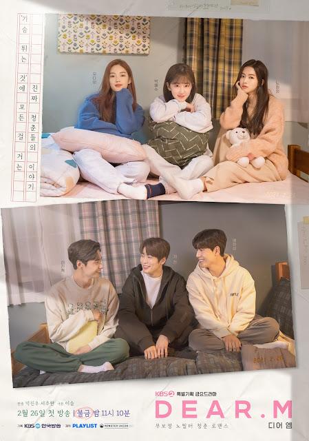 drama dear m kbs2