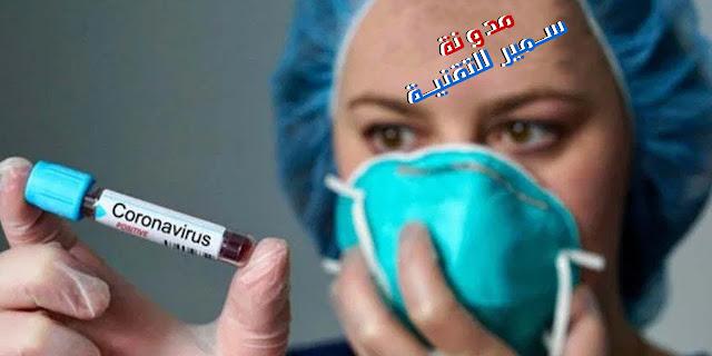 وباء فيروس كورونا | طريقة غريبة لوقف انتشار وباء فيروس كورونا في الصين