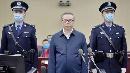 Exjefe de una empresa estatal china, ejecutado por cargos de sobornos y malversación