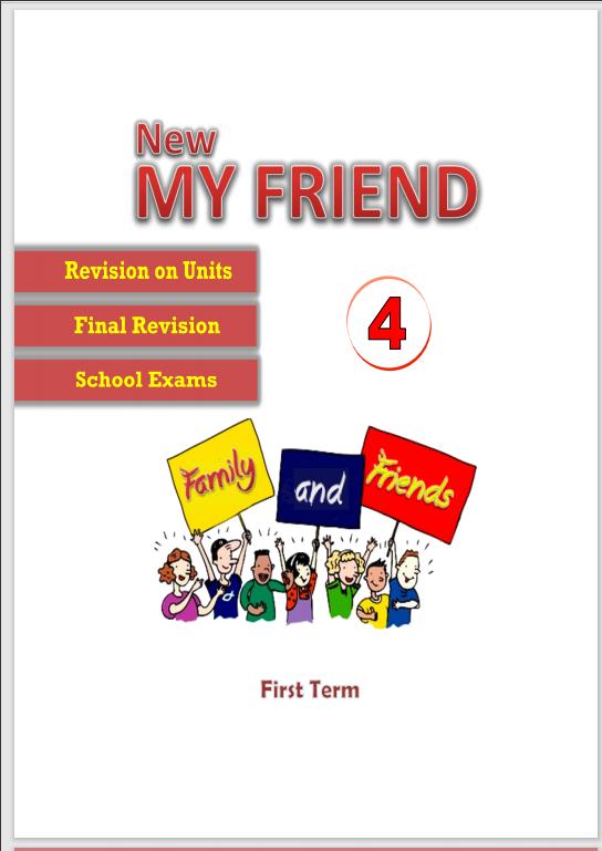 افضل مراجعة نهائية لمنهج Family and Friends 4 الصف الرابع الابتدائى الترم الاول 2021