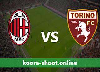 بث مباشر مباراة تورينو وميلان اليوم بتاريخ 12/05/2021 الدوري الايطالي