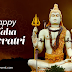 MAHASHIVRATRI WISHES PHOTU/LORD SHIVA/ BHOLE PICTURE