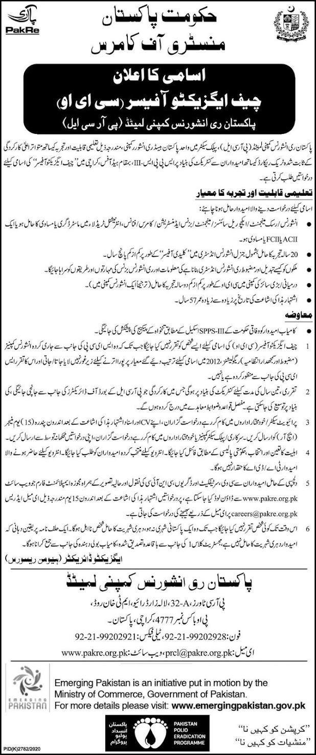 ministry-of-commerce-jobs-vacancies-2021