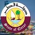 الأنابيك - سكيلز: توظيف 104 منصب تخصصات الفندقة والطعامة والمطبخ بوحدة فندقية بإمارة قطر، آخر أجل للترشيح هو 30 دجنبر 2019