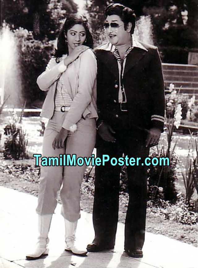 Tamil Movie Old Posters: Sivaji Ganesan Tamil Movie Posters