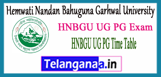 HNBGU Hemwati Nandan Bahuguna Garhwal University Srinagar 1st 3rd 5th 7th Odd Semester UG PG Exam Time Table 2017-18 Admit Card Result