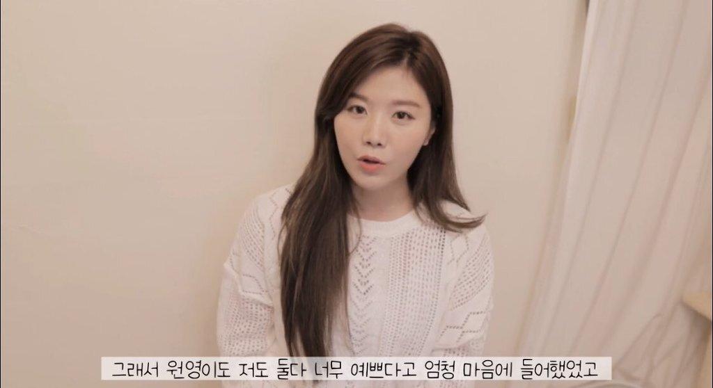 장원영이 제일 좋아하는 헤어스타일 - 꾸르