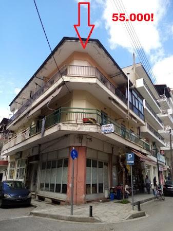 Γρεβενά || Πωλείται ολόκληρος 2ος όροφος 145τ.μ. 55.000 ευρώ