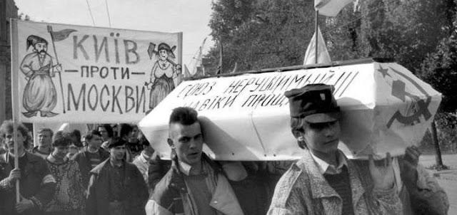 Почему Украина не Россия