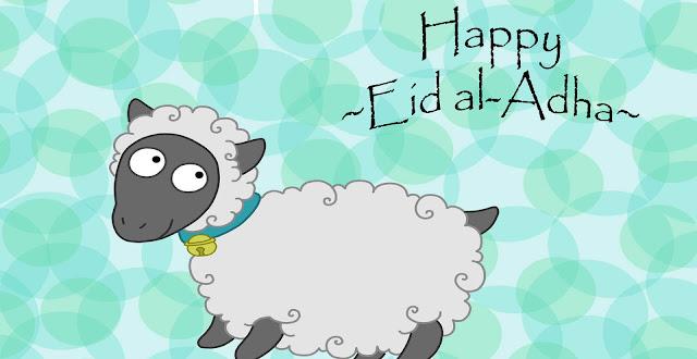 عيد الاضحى : شروط الذبيحة الاضحية و شروط الذابح