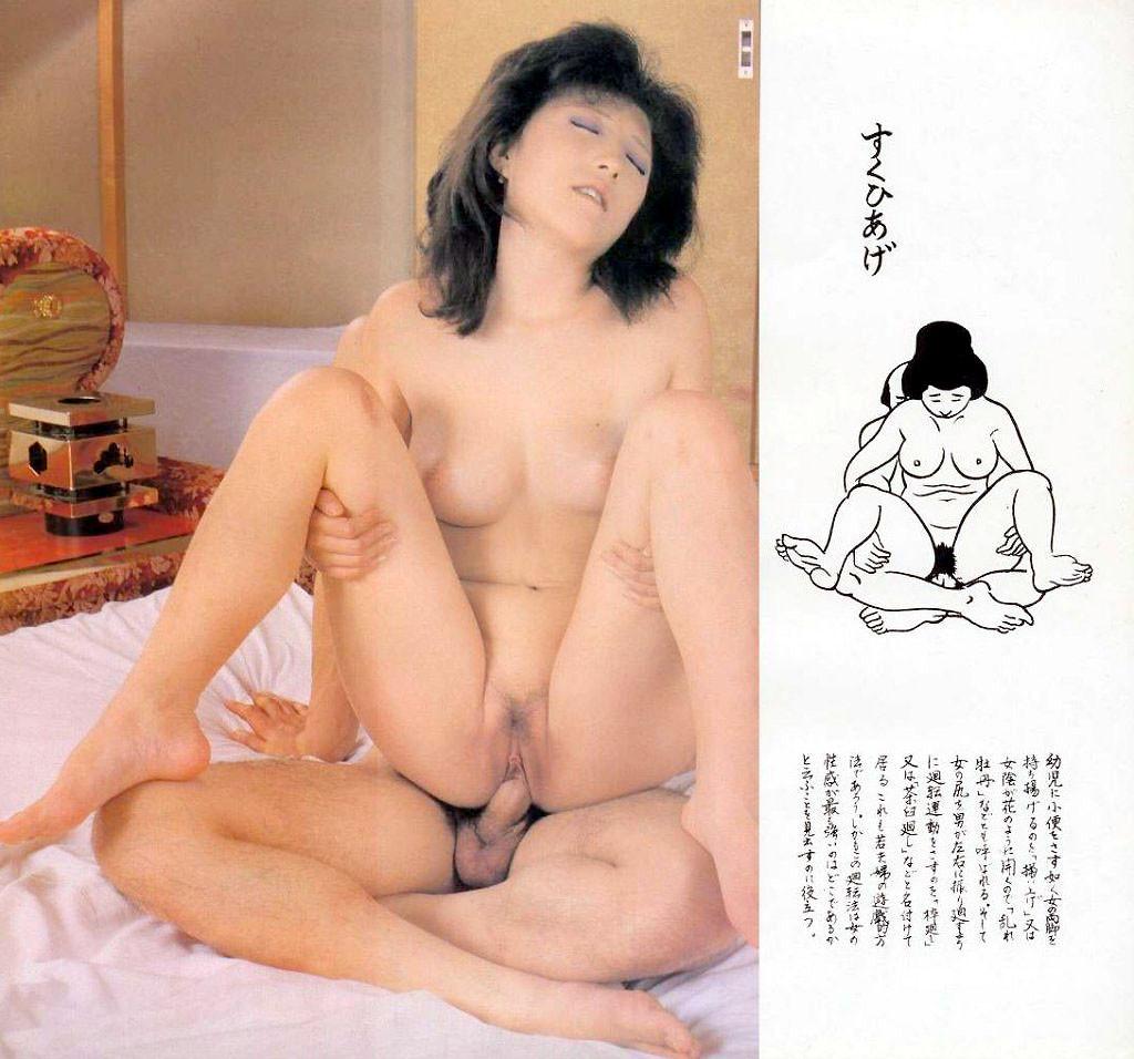 Ebony japanese sexual culture adolescent nudist