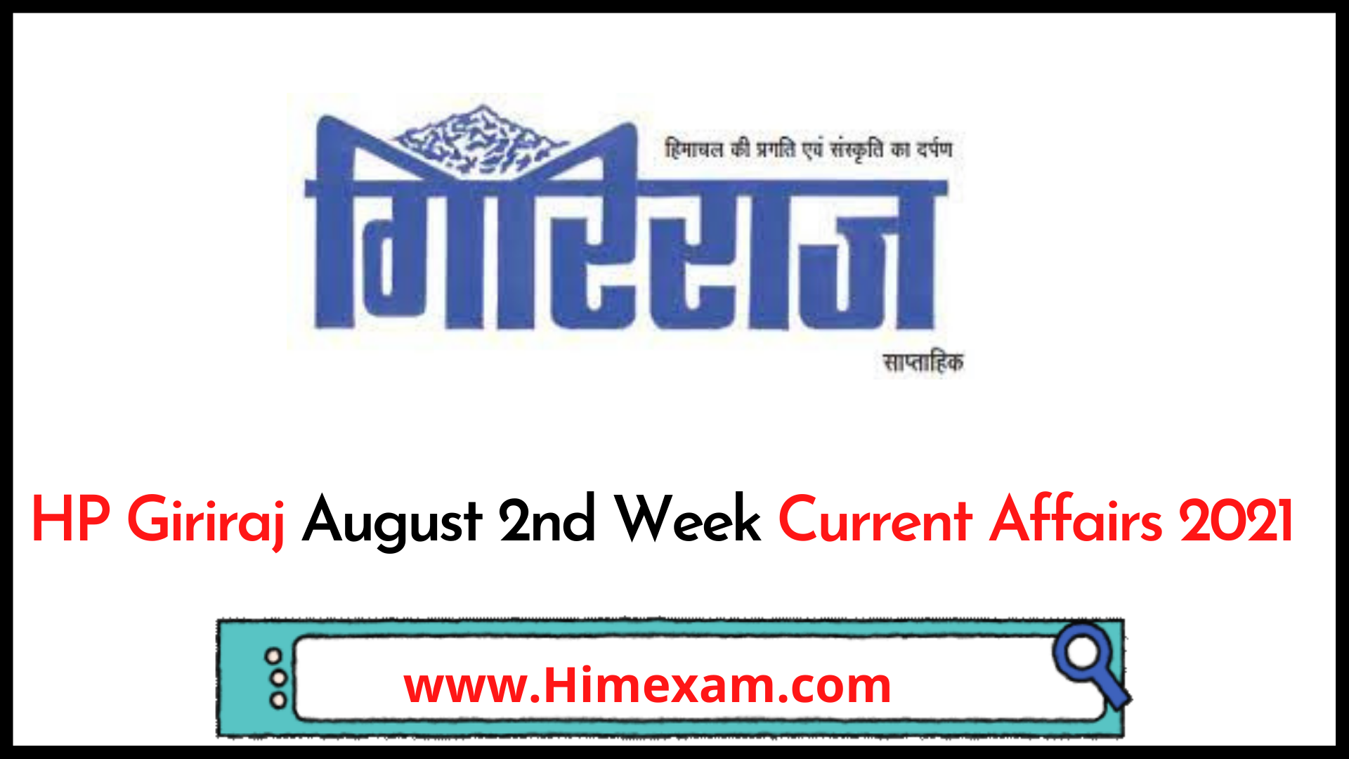 HP Giriraj August 2nd Week Current Affairs 2021