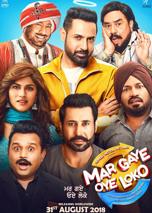 Mar Gaye Oye Loko Full Movie Download 720p Filmywap