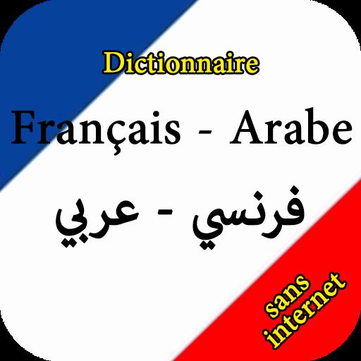 Arabe dictionnaire pdf francais