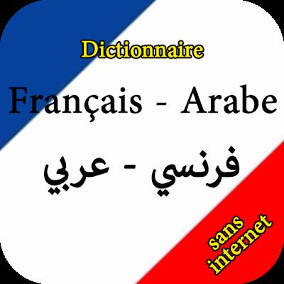 GRATUITEMENT ARABE STARTIMES FRANCAIS TÉLÉCHARGER DICTIONNAIRE