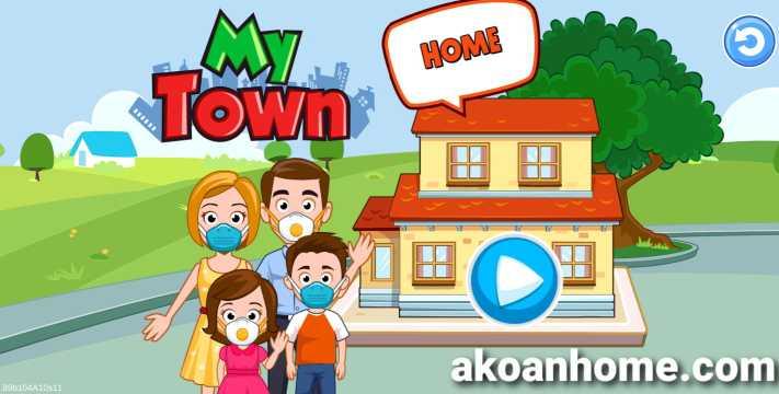 تحميل لعبة ماي تاون My Town Apk جميع الاجزاء ماي تاون المنزل المخبز