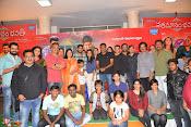 sathamanam bhavathi Screening-thumbnail-3