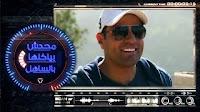 برنامج محدش بياكلها بالساهل 2-7-2015 مع محمد نور الحلقة 14