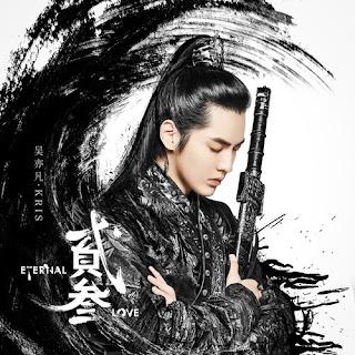 [Single] Kris Wu (Wu Yi Fan) - Eternal Love Mp3 full album zip rar 320kbps