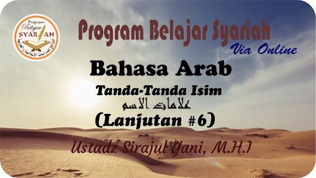 Tanda-Tanda Isim