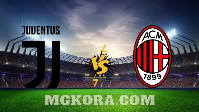مشاهدة مباراة يوفنتوس ضد ميلان بث مباشر اليوم في الدوري الإيطالي