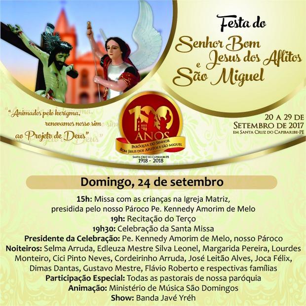 Segue programação religiosa da festa dos padroeiros de Santa Cruz do Capibaribe