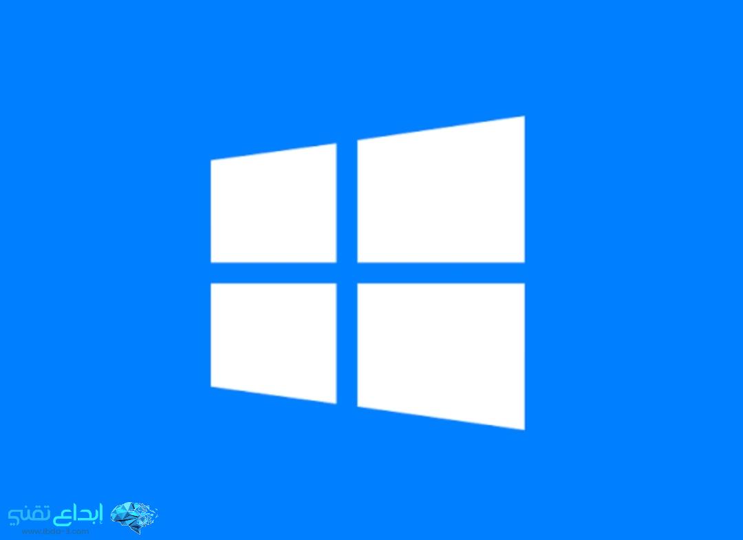 مميزات جديدة لنظام التشغيل ويندوز Windows 10 تتعلق بالوسائط والملفات المخزنة - إبداع تقني
