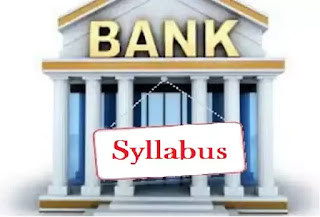 All India Bank Syllabus