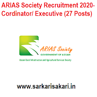 ARIAS Society has released a recruitment notification for 27 posts of DEDC, DEDE, DAMC under the World Bank Financed Assam Agribusiness & Rural Transformation Project (APART).