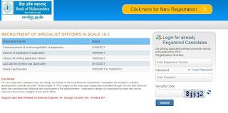 SPMCIL Assistant Manager (Materials, R&D, HR & Legal) Admit Card 2021