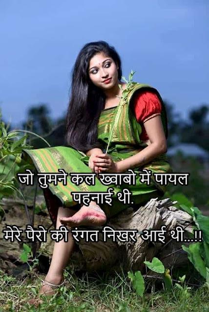 tulsi mere aagan ki shayari saree wali