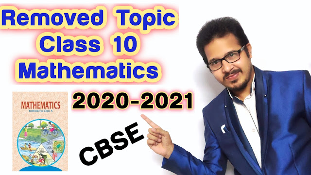 Revised CBSE Syllabus