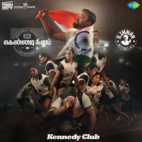 Kennedy Club (Tamil) Movie Ringtones and bgm for Mobile