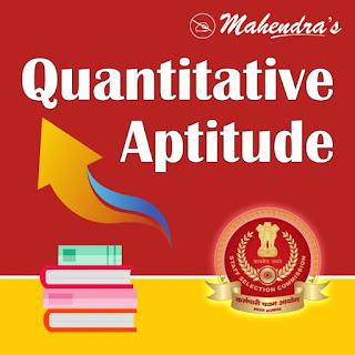 SSC CGL & CHSL Quiz : Quantitative Aptitude | 17 -01-2020