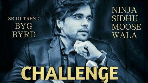Challenge Lyrics