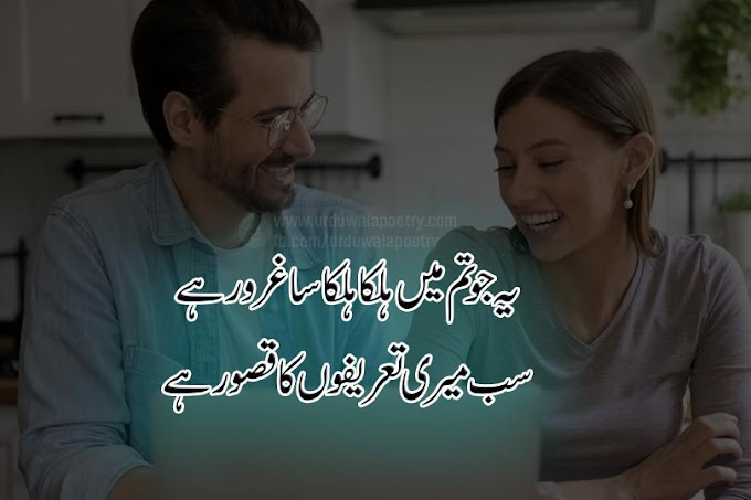 10 Best Gharoor Poetry Urdu- Attitude Poetry- Guroor Shayari